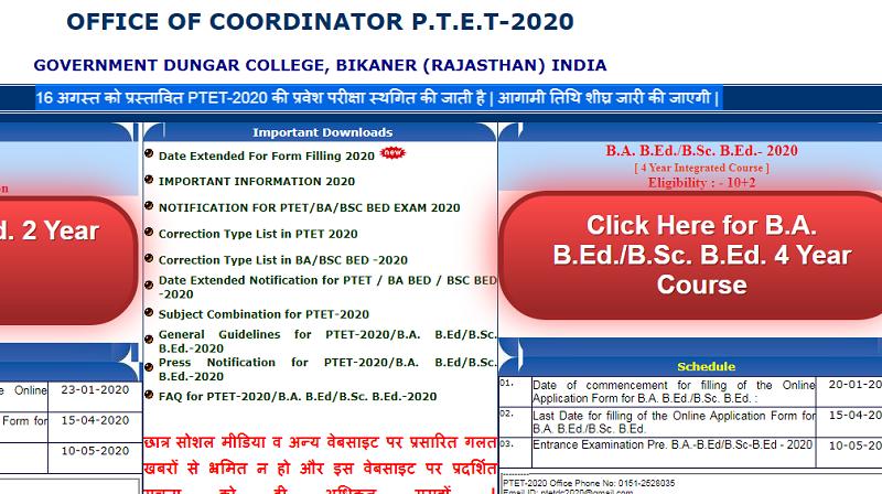 Rajasthan PTET 2020 Exam Postponed अधिक जानकारी के लिय क्लिक करे